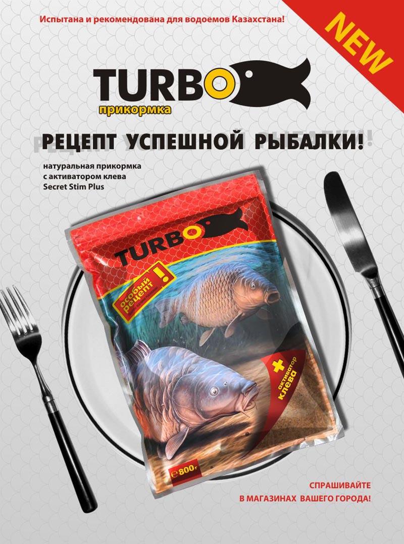 turbo_print.jpg